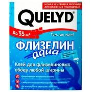 Клей для обоев Спец-Флизелиновый Аква  Quelyd