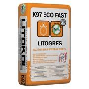 Litogres K97 ECO FAST