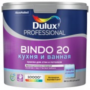 Краска Dulux Bindo 20