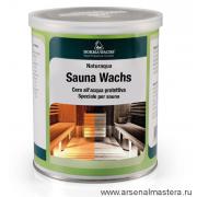 Воск для сауны Naturaqua Sauna-wachs (750мл),  (черный)