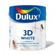 Краска Dulux Ослепительно Белая 3D White