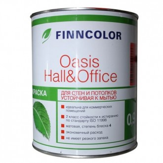 Краска Finncolor Oasis Hall&Office