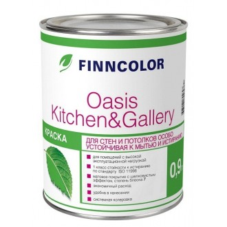 Краска Finncolor Oasis Kitchen & Gallery