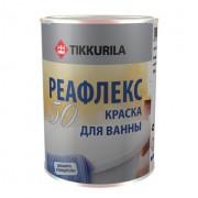 Отвердитель Tikkurila Reaflex 50